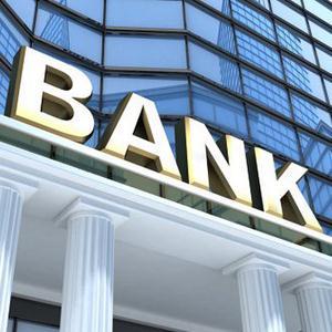 Банки Тиличиков