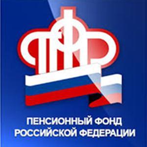 Пенсионные фонды Тиличиков