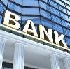 Банки в Тиличиках